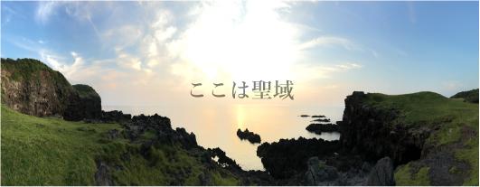 コスプレイベント福岡 長崎